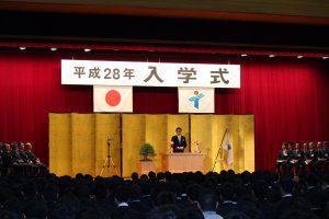 2016年度入学式挙行