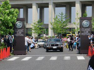 トヨタ博物館クラッシクカーフェスティバルに参加しました!!